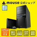 【送料無料】マウスコンピューター デスクトップパソコン 《 LM-iH440SN-SH2-MA-SD-AP 》 【 Windows 10 Home/Core i5-7500 プロセッサー/8GB メモリ/240GB SSD/1TB HDD/マカフィー/Microsoft Office付き 】《新品》