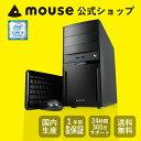 【ポイント10倍】【送料無料】マウスコンピューター デスクトップパソコン 《 LM-iH440SN-SH2-MA 》 【 Windows 10 Home/Core i5-7500 プロセッサー/8GB メモリ/240GB SSD/2TB HDD 】《新品》