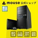 【大幅値下げ♪】【送料無料/ポイント5倍】マウスコンピューター デスクトップパソコン 《 LM-iG441SN-SH2-MA-SB 》 【 Windows 10 Home/Core i7-7700/16GBメモリ/240GB SSD/2TB HDD/GeForce GTX 1050/WPS Office付き/3年間修理保証 】《新品》
