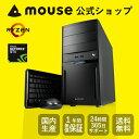 【送料無料/ポイント10倍】マウスコンピューター [デスクトップパソコン] 《 LM-AG350BN-SH2-MA 》 【 Windows 10 Home/AMD Ryzen 7 1700/8GB メモリ/240GB SSD/2TB HDD/GeForce GTX 1050(2GB) 】《新品》