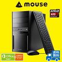 【ポイント10倍】【送料無料】マウスコンピューター デスクトップパソコン [ LM-AR353XN-SH2-MA-AP ] 【 Windows 10 Home/AMD A10-7870K/16GBメモリ/240GB SSD/3TB HDD 】Office付き