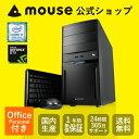 【送料無料/ポイント10倍】マウスコンピューター デスクトップパソコン 《 LM-iG700XN-SH2-MA-AP 》 【 Windows 10 Home/Core i7-8700/8GB メモリ/240GB SSD/1TB HDD/GeForce GTX 1050/Microsoft Office付き 】《新品》