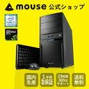 【ポイント10倍♪〜11/19 15時まで】LM-iG700XN-SH2-MA デスクトップ パソコン Windows10 Home Core i7 8700 8GBメモリ 240GB SSD 1TB HDD GTX 1050 無線LAN マカフィー マウスコンピューター PC BTO カスタマイズ WPS Office付き 新品