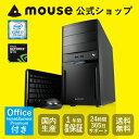 【ポイント10倍】【送料無料】マウスコンピューター デスクトップパソコン 《 LM-iG440SN-SH2-MA-AB 》 【 Windows 10 Home/Core i7-7700/16GBメモリ/240GB SSD/2TB HDD/GeForce GTX 1050/Microsoft Office付き】《新品》