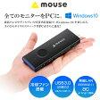 マウスコンピューター [ MS-CH01F ] スティック型PC 【 Windows 10 Home 32ビット/インテル Atom x...