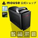 【送料無料/ポイント10倍】マウスコンピューター [デスクトップパソコン/ゲーミング] 《 LG-i310BA3-MA 》 【 Windows 10 Home/Core i..