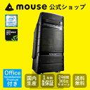 【ポイント10倍】【送料無料】マウスコンピューター デスクトップパソコン/ゲーミング 《 NG-im570SA8-MA-AB 》 【 Windows 10 Home/Core i7-7700/8GB メモリ/1TB HDD/GeForce GTX 1060(3GB) /Microsoft Office付き 】《新品》