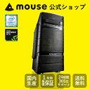 【ポイント10倍】【送料無料】マウスコンピューター デスクトップパソコン/ゲーミング 《 NG-im570SA8-MA 》 【 Windows 10 Home/Core..