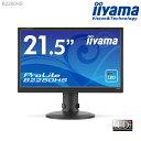 ★LED★ iiyama B2280HS フルHD 21.5型ワイド液晶ディスプレイ 【1920x1080/ワイド/HDCP対応/応答速度5ms/コントラスト比...