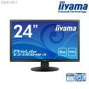 モニター LED iiyama ProLite E2483HS-3 24型 フルHD 液晶ディスプレイ 【1920×1080/ワイド/ブルーライトカット/応答速度1ms(GtoG)/500..