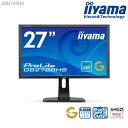 ★AMD FreeSync テクノロジー搭載★ iiyama ProLite GB2788HS 27型 液晶ディスプレイ 【1920×1080/フルHD/フリッ...
