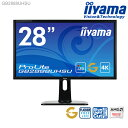 ★4K対応★ iiyama ProLite GB2888UHSU 28型 ワイド液晶ディスプレイ 【3840×2160/ワイド/UltraHD 4K2K/ブルー...
