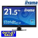 <8/20 15:00解禁!>iiyama ProLite E2278HD-GB2 21.5型ワイド液晶ディスプレイ【Full HD 1920x1080/HDCP対応/応答速度5ms】<アウトレット>
