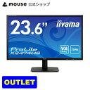 モニター iiyama ProLite X2474HS VA方式ノングレア液晶 フルHD 23.6型ワイドディスプレイ 1920x1080 D-SUBミニ15ピン HDMI DisplayPort入力 ブルーライトカット <アウトレット>