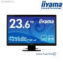 ★タッチパネル★ iiyama ProLite T2452MTS-4 23.6型 フルHD 液晶ディスプレイ 【1920×1080/タッチパネル/応答速度2ms...