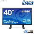 【エントリーでポイント5倍♪〜10/30 10時まで】★4K★ iiyama ProLite X4070UHS 40型 液晶ディスプレイ 【3840×2160/4K ウルトラHD/ブルーライトカット/HDCP対応/応答速度4ms(GtoG)/5000000:1(最大)】 <新品>