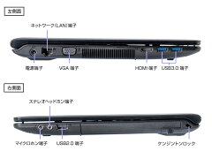 lb-b425en-ssd32-sd