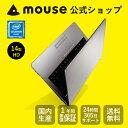 【ポイント10倍】【送料無料】マウスコンピューター ノートパソコン [ LB-B422X-S5-MA ] 【 Windows 10 Home/Celeron N3160/8GB メモ..