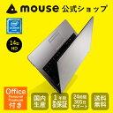 【送料無料】マウスコンピューター ノートパソコン 《 LB-B422BN-MA-NL-AP 》 【 Windows 10 Home/Celeron N3160/4GB メモリ/500GB HD..