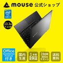 【送料無料/ポイント10倍】マウスコンピューター [ノートパソコン] 《 LB-J523S-S2-MA-AB 》 【 Windows 10 Home/Core i5-5200U プロ..