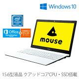 �ޥ�������ԥ塼���� [ MB-B500E-A ] �� Windows 10��Home/Celeron N3150/4GB ����/120GB SSD/�ޥ�������ɥ����/15.6��HD ��Office Home and Business Premium�ץ쥤�ȡ����ǥ�