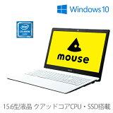 �ޥ�������ԥ塼���� [ MB-B500E ] �� Windows 10��Home/Celeron N3150/4GB ����/120GB SSD/�ޥ�������ɥ����/15.6��HD ��