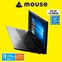 【送料3,000円(税別)込】マウスコンピューター ノートパソコン 《 MB-B503E-A 》【 Windows 10 Home/Celeron N3450/4GB メモリ/120GB SSD/高速無線LAN/15.6型HDノングレア液晶/Microsoft Office付きMicrosoft Office付き(Home&Business) 】《新品/限定台数》