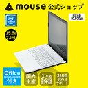 【送料3,000円(税別)込】マウスコンピューター ノートパソコン 《 MB-B504E-A 》【 Windows 10 Home/Celeron N3450/4GB メモリ/240GB ..