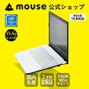 マウスコンピューター ノートパソコン 《 MB-B504E 》【 Windows 10 Home/Celeron N3450/4GB メモリ/240GB SSD/高速無線LAN/15.6型フ..