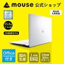 【送料3,000円(税別)込】マウスコンピューター ノートパソコン 《 MB-B504H-A 》【 Windows 10 Home/i7-8550U/8GB メモリ/512GB SSD/..