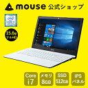 マウスコンピューター ノートパソコン 《 MB-B506H 》【 Windows 10 Home/Core i7-8550U/8GB メモリ/512GB M.2...
