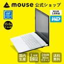 【高速+大容量デュアルストレージ!】《 MB-B503S 》マウスコンピューター ノートパソコン【 Windows 10 Home/Celeron N3450/8GB メモ..