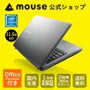 【ポイント10倍】【送料無料】マウスコンピューター ノートパソコン 《 MB-C250S1-S2-MA-AP 》 【 Windows 10 Home/Celeron N3450/8GB メモリ/240GB SSD/11.6型HD/Microsoft Office付き(Personal Premium) 】《新品》