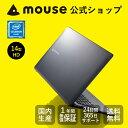【送料無料】マウスコンピューター [ノートパソコン] 《 M...