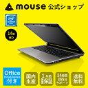 【送料無料/ポイント10倍】マウスコンピューター [ノートパソコン] 《 MB-E400SN-S1-MA-AB 》 【 Windows 10 Home/Celeron N3450/4GB メモリ/120GB SSD/14型HD/Microsoft Office付き(Home&Business) 】《新品》