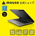 【送料無料/ポイント10倍】マウスコンピューター [ノートパソコン] 《 MB-E400SN-S2-MA 》 【 Windows 10 Home/Celeron N3450/8GB メ..
