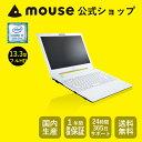 【送料無料/ポイント10倍】マウスコンピューター [ノートパソコン] 《 MB-J370SN-S2-MA 》 【 Windows 10 Home/Core i7-8550U/8GB メ..