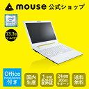 【送料無料】マウスコンピューター ノートパソコン 《 MB-J370SN-M2S5-MA-SD-AB 》【 Windows 10 Home/Core i7-8550U/8GBメモリ/512GB M.2 SSD/13.3型 フルHD/Microsoft Office付き】マカフィ—/指紋認証リーダー「FP01」付き《新品》