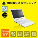【送料無料】マウスコンピューター ノートパソコン 《 MB-J370SN-M2S5-MA-SD-AP 》【 Windows 10 Home/Core i7-8550U/8GBメモリ/512GB M.2 SSD/13.3型 フルHD /Microsoft Office付き】マカフィ—/指紋認証リーダー「FP01」付き《新品》
