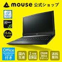 【送料無料/ポイント10倍】マウスコンピューター [ノートパソコン] 《 MB-K685S-SH2-MA-AB 》 【 Windows 10 Home/Core i7-7700HQ プロセッサー/16GBメモリ/256GB M.2 SSD/1TB HDD/GeForce GTX 950M/15.6型フルHD/Microsoft Office付き(Home&Business) 】《新品》