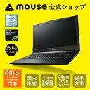 【送料無料】マウスコンピューター [ノートパソコン] 《 MB-K685S-SH2-MA-SD-AP 》 【 Windows 10 Home/Core i7-7700HQ プロセッサー/..