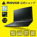 【送料無料/ポイント10倍】マウスコンピューター [ノートパソコン] 《 MB-K685S-SH2-MA 》 【 Windows 10 Home/Core i7-7700HQ プロセッサー/16GBメモリ/256GB M.2 SSD/1TB HDD/GeForce GTX 950M/15.6型フルHD 】《新品》