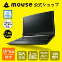 【送料無料/ポイント10倍】マウスコンピューター[ノートパソコン]《 m-Book K686XN-M2SH2-MA-AP 》【 Windows 10 Home/Core i7-7700HQ/16GBメモリ/256GB SSD/1TB HDD/GeForce MX150/15.6型 フルHD/Microsoft Office付き】《新品》