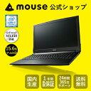 【送料無料/ポイント10倍】マウスコンピューター[ノートパソコン]《 m-Book K686XN-M2SH2-MA 》【 Windows 10 Home/Core i7-7700HQ/16G..
