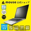 【送料無料/ポイント10倍】マウスコンピューター ノートパソコン 《 MB-N500SD-M2S5-MA-AB 》 【 Windows 10/Core i7-8550U/8GB メモリ512GB M.2SSD/GeForce MX150/15.6型/DVDドライブ/Microsoft Office付き 】《新品》