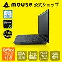 【送料無料/ポイント10倍】マウスコンピューター [ノートパソコン] 《 MB-P500BN-S2-MA-AP 》 【 Windows 10 Home/Core i5-7400 /8GB メモリ/240GB SSD/15.6型フルHD/Microsoft Office付き(Personal Premium) 】《新品》