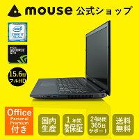 【Officeモデル★2,000円OFFクーポン対象♪】【送料無料/ポイント10倍】 [ノートパソコン] 《 MB-P500SN-SH2-MA-AP 》 【 Core i7-7700 /16GBメモリ/256GB M.2 SSD/1TB HDD/15.6型フルHD/Office付き(Personal Premium) 】《新品》