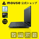 【送料無料/ポイント10倍】マウスコンピューター [ノートパソコン] 《 MB-P500SN-SH2-MA 》 【 Windows 10 Home/Core i7-7700/16GBメ..
