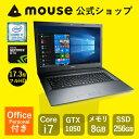 【ポイント10倍】【送料無料】マウスコンピューター ノートパソコン [ MB-W870S-SH2-MA-AP ] 【 Windows 10 Home/Core i7-6700HQ/16GB メモリ/256GB M.2 SSD/1TB HDD/GeForce GTX960M/17.3型フルHD 】Office付き
