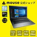 【ポイント10倍】【送料無料】マウスコンピューター ノートパソコン [ MB-W870S-SH2-MA ] 【 Windows 10 Home/Core i7-...